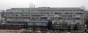 Ukrspetsexport - Headquarters