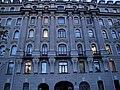 Усадьба Т. М. Любищевой (окна).jpg