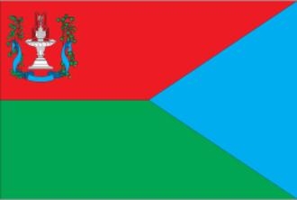 Kostiantynivka - Image: Флаг Константиновки