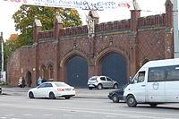 Фридляндские ворота.JPG