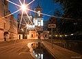 Храм Воскресения словущего на Успенском вражке вид с елисеевского переулка.jpg