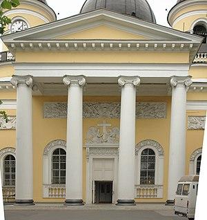 Transfiguration Cathedral (Saint Petersburg) - Image: Центральный вход в Спасо Преображенский собор