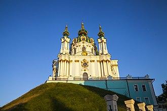 St Andrew's Church, Kiev - Image: Церква Андріївська 03