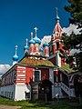 Церковь Димитрия на Крови в Угличе 3.jpg