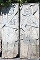 باغ نظر یا موزه پارس شیراز -The Pars Museum shiraz in iran 03.jpg