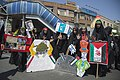 روز جهانی قدس در شهر قم- Quds Day In Iran-Qom City 17.jpg