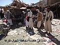 سوق القات في محافظة الجوف اليمنية.jpg