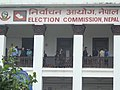 निर्वाचन आयोग (नेपाल) 01.jpg