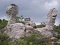 ป่าหินสวย HS3CMI - panoramio.jpg