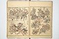 『暁斎漫画』-Kyōsai Sketchbook (Kyōsai manga) MET 2013 765 05.jpg