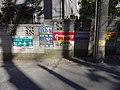 マルフク看板 千葉県松戸市上矢切 - panoramio (3).jpg