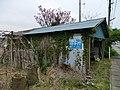マルフク - panoramio (133).jpg