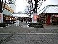 モリタウン - panoramio.jpg