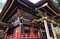 三峰神社・社務所 - panoramio.jpg