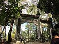 中正公园 - panoramio.jpg