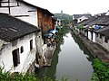 书圣故里 - panoramio.jpg