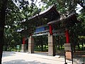 于氏坊 - Archway Memorizing Lady Yu - 2015.06 - panoramio.jpg