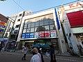 八千代銀行・町田支店 - panoramio.jpg