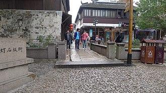 Qiandeng - Image: 千灯石板街