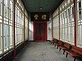 南京中国近代史遗址博物馆中的礼堂大门.JPG