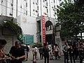 南京中山路鼓楼医院 - panoramio.jpg