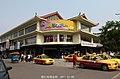 图们市 Tumen, Yanbian, Jilin Pro. - panoramio.jpg