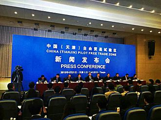 News conference - Image: 天津自贸区新闻发布会2015 04 21