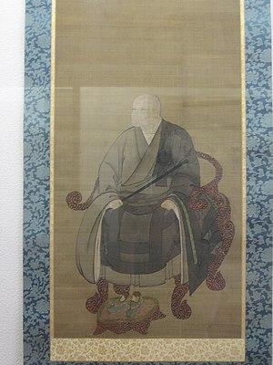 Jakuen - Image: 宝慶寺の寂円