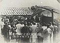 巴克禮牧師 (1849 - 1935) 在臺灣高雄應邀主持旗後教會會堂定基式 British missionary Thomas Barclay in Kaohsiung, TAIWAN.jpg