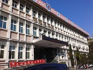 Pingzhen District - Pingzhen District office