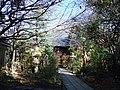 延命寺 - panoramio (1).jpg