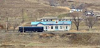 Yonpo Station