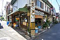 手造りこんにゃく狭川商店 (38279180346).jpg