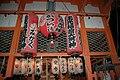 日本京都寺院334.jpg