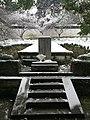 林和靖處士之墓丁酉臘月十一 2018.1.27.jpg