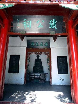 Jingnan Campaign - Temple of Tie Xuan in Daming Lake, Jinan
