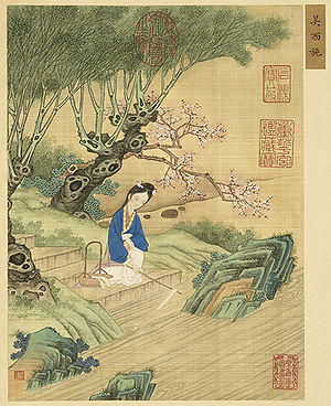 Xi Shi - Xi Shi as depicted in the album Gathering Gems of Beauty (畫麗珠萃秀)