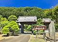 藤田善導寺の山門.jpg