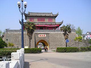 Huaian Prefecture-level city in Jiangsu, Peoples Republic of China