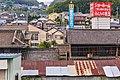 高井田 (26105874058).jpg