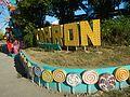 02807jfSan Isidro, Nueva Ecija Highway Resort Roads Schoolsfvf 29.jpg