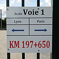 03-Road sign, accès voie 1 Paris - Lyon.jpg