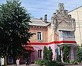 05-101-0096 Vinnytsia SAM 0138.jpg