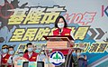 05.07 總統出席「110年基隆市全民防衛動員暨災害防救演習」 (51163858244).jpg