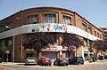 056 Fàbrica Solé, c. Doctor Pearson - Prat de la Riba (Terrassa).jpg
