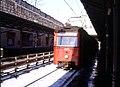 076L12051280 Stadtbahn, Haltestelle Burggasse – Stadthalle, Typ N1 2875 05.12.1980.jpg