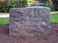 093 Als morts als camps d'exterminació nazi, parc de la Ciutadella.JPG