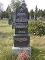 1. Братська могила радянських воїнів, що загинули в роки Другої світової війни (4 осіб), 1956р..JPG