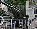105mm gun at Museum of Ho Chi Minh Campaign, HCMC, Vietnam.JPG