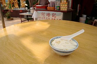 Douhua - A Douhua stall in Ten Thousand Buddhas Monastery in Sha Tin, Hong Kong